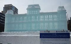 2010雪まつり 大氷像 イオラニ宮殿