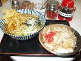 itabashi-gon