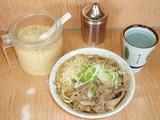 toshima-nanten