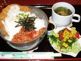 toshima-sent