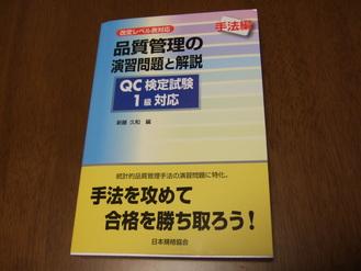DSCF1513