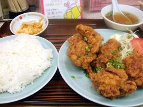 071018_鶏のから揚げ定食