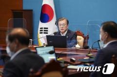 韓国気象庁、台風10号「ハイシェン」経路予測に失敗=文大統領「必要であれば出勤時間を調整」