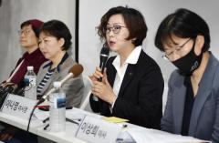 「飲み屋で1日3300万ウォン」 慰安婦団体のおかしな帳簿 韓国