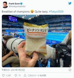 五輪会場で日本製パンが海外記者に好評「本当にウマいぞ」 お手軽さで取材のお供に