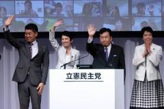 枝野と小沢が歩み寄った…!野党結集「今度は本気」の舞台ウラ