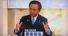 県アラート当日、神奈川知事が野球観戦…「感染防止対策見に行った」