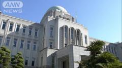 総務省官僚の送別会に30人 愛媛県庁職員がホテルで