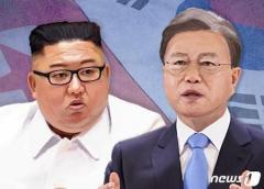 「異例」の謝罪=北朝鮮の金正恩氏、韓国公務員の射殺焼却事件で通知文「文大統領と韓国国民に大変申し訳ない」