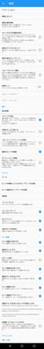 Screenshot_20171212-101140