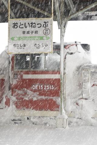 雪の音威子府