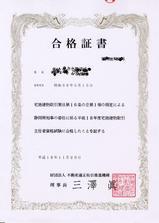 ba90b952.JPG