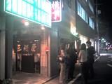 静岡おでん�モデルとなった店
