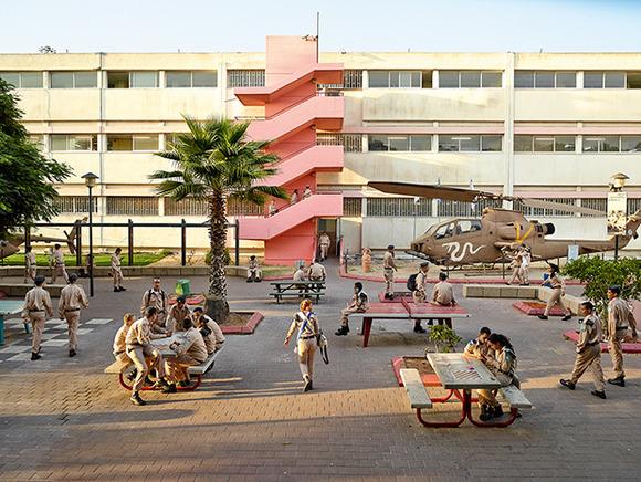 Holtz High School, Tel Aviv, Israel
