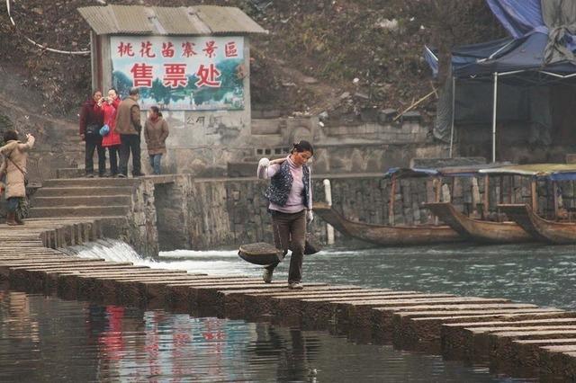 fenghuang-14[2]