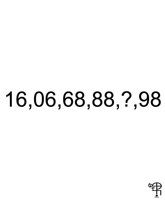 20180702142827