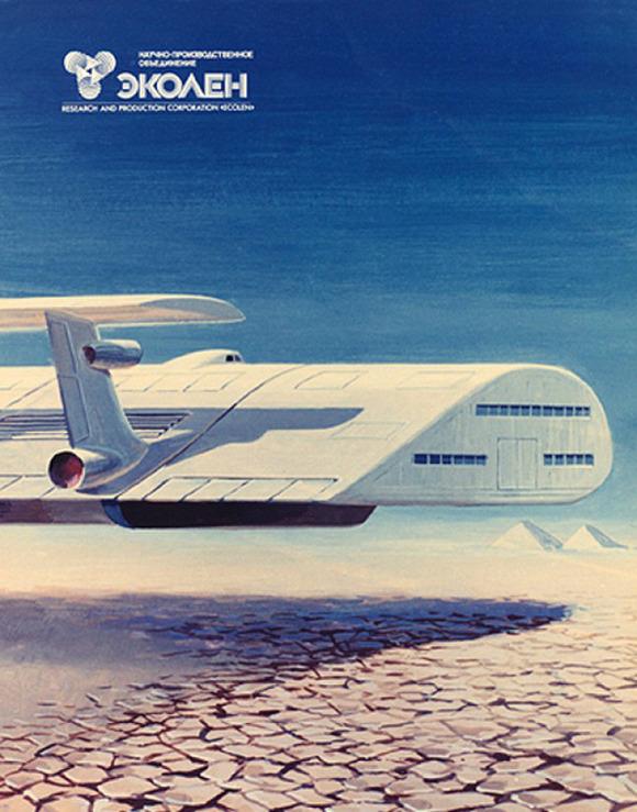 Fantastic_future_flying_machines_016_01252014