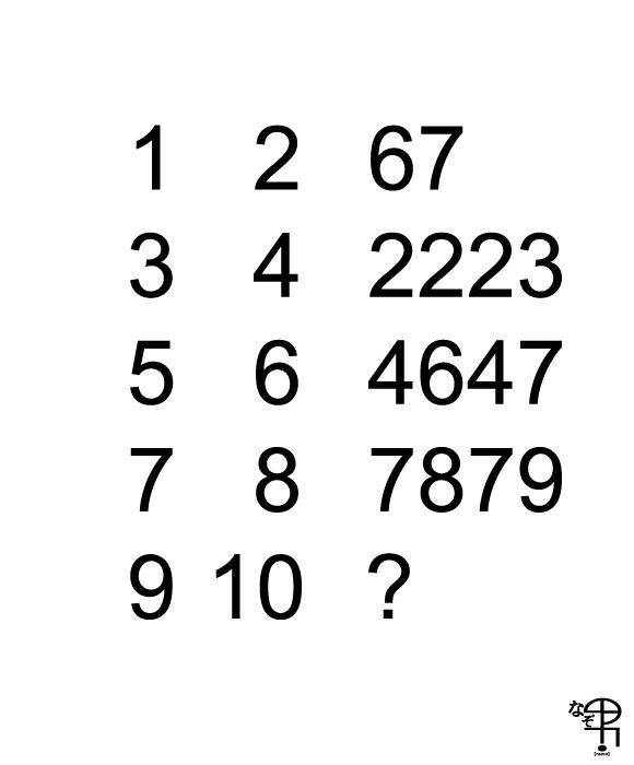 20180606160246