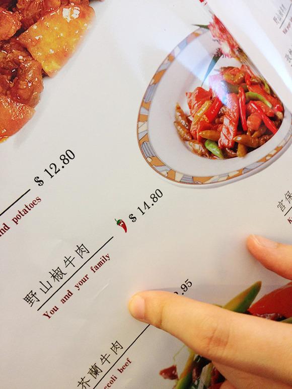 menu-fail-31__605