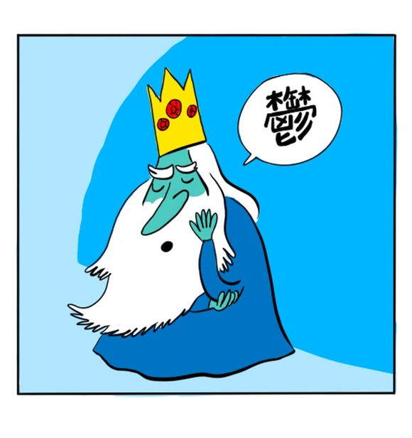 sad_ice_king_by_mr_von_ungarn-d6tw01z