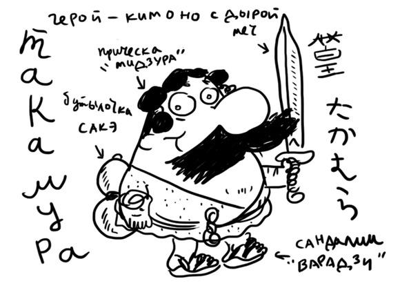 takamura_by_mr_von_ungarn-d4yssi3