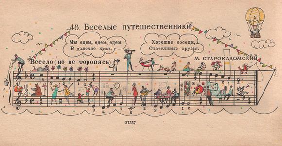 mike_lemanski_13_20120321_1186085021