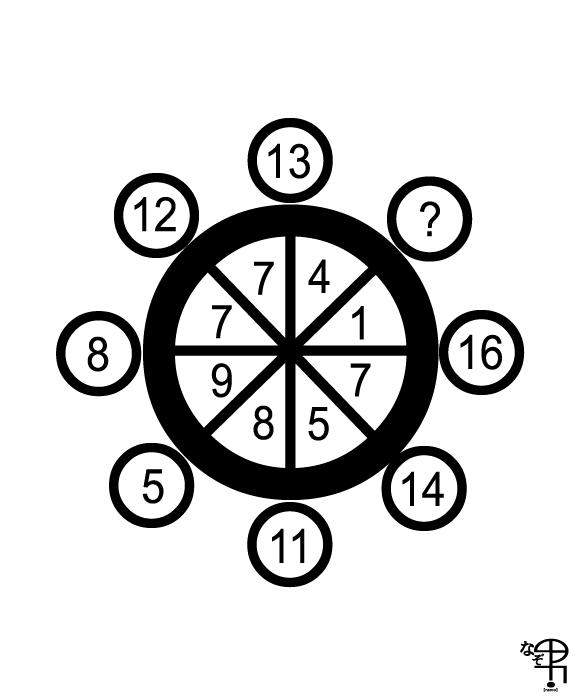 20180529162354