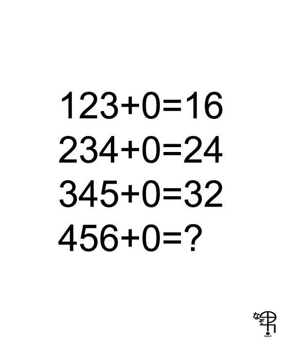 20180601162645