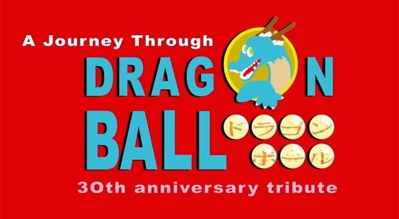 A-Journey-Through-Dragon-Ball-1
