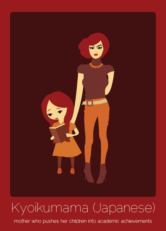 found-in-translation-illustrations-anjana-iyer-21