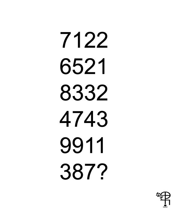 20180531143834