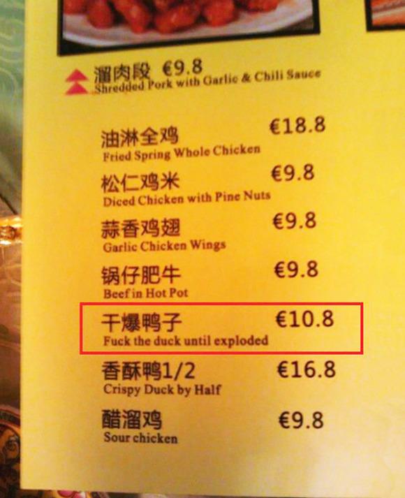 menu-fail-24__605