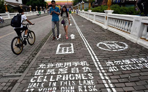chongqing-mobile-street