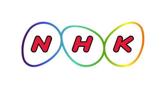 NHK「働いてるこっちの気持ちわかる?無職のクズじゃ無理か」