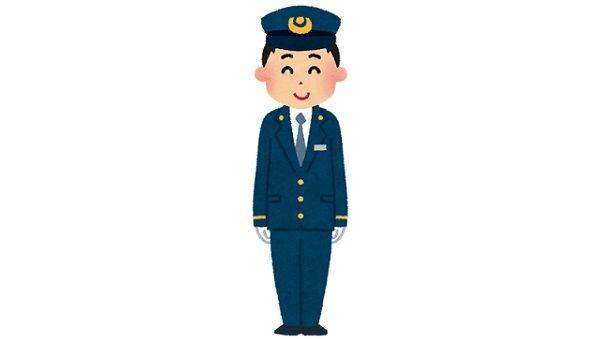 鳥取駅から卒業生への心温まるメッセージが反響