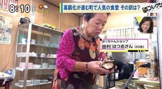 赤字を出しながら500円で食べ放題を提供するお婆さんのお店が不当廉売だと叩かれる
