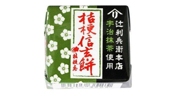 横浜駅のセブンイレブンに誤発注レベルのチロルチョコが売られていると話題に