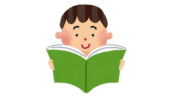 小学校の保護者会で「自分が一番最近読んだ本」を正直に答えたら空気が一変した話
