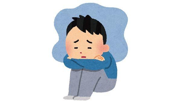 うつ病から復職した人が朝礼で謝罪と休職していた理由を言わされる