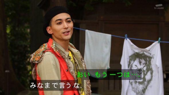 『仮面ライダージオウ』第8話感想