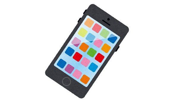 ドコモ店員「iPhoneXsmax5人中3人審査通らなかった。労力分手数料払ってほしい」