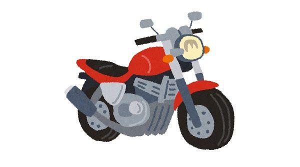 バイクの楽しさがわからない人をバイク道に引き込んだ言葉