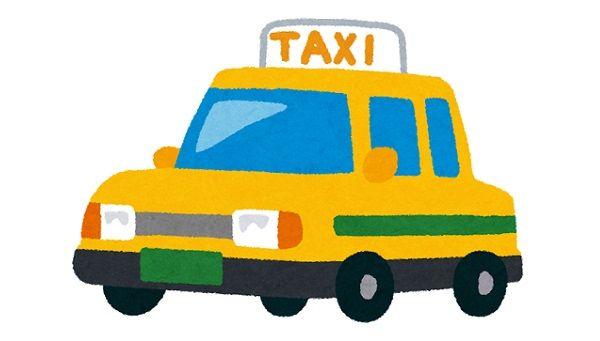 タクシー運転手が泥酔女性から痴漢冤罪をかけられドラレコで疑いを晴らす