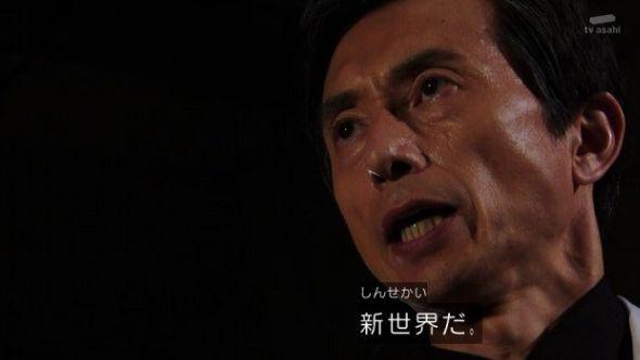 『仮面ライダービルド』第45話感想