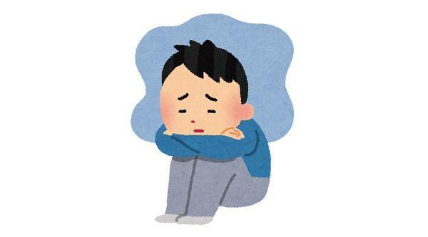 「休日にまったく動けなくなった」鬱状態から回復した人の体験談