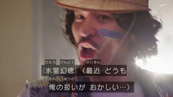 『仮面ライダービルド』第41話感想