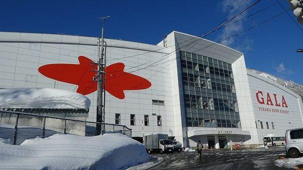 新潟のガーラ湯沢スキー場がヤバイ