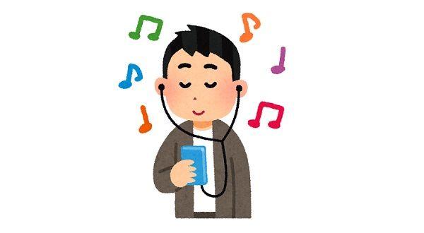 イヤホンでスマホの音楽を聴いているときに緊急アラートが鳴った結果
