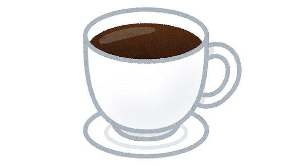コーヒーが飲めない人が会社のコーヒーメーカーを見て総務に苦情を入れた結果