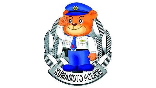 熊本県警が電光掲示板でドライバーを煽る